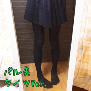 女装黒タイツ