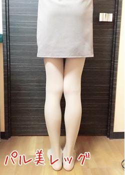 ベージュパンストを履いた女装男子2