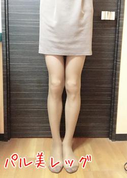 ブラウンパンストを履いた女装男子1