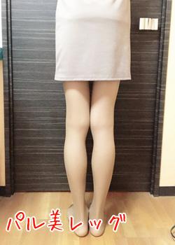女装パンスト脚ブラウン