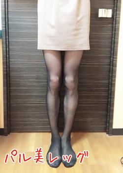 女装パンスト脚ブラック