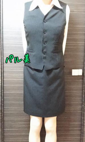 スーツ女装